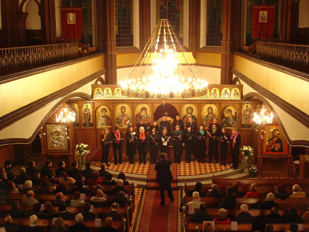 Концерт нашег хора Св. Стефан дечански