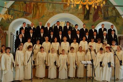 Концерт Првог београдског певачког друштва