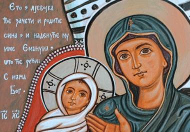 Божићна честитка и поздрав епископа Григорија